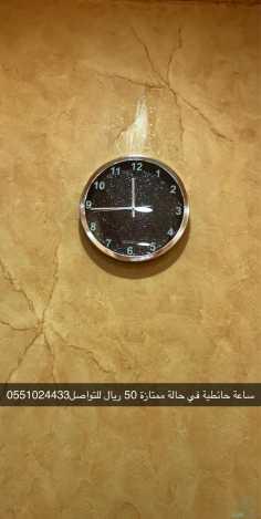 ساعة حائطية