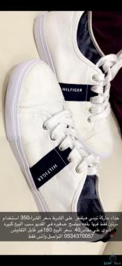 حذاء ماركه