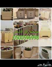 مصنع ركن الأساس 0500596998 اعمدة إنارة خرسانية في الرياض.حواجز خرسانيه للبيع في الرياض