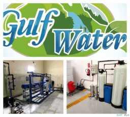 محطات تحلية مياه (gulf water)