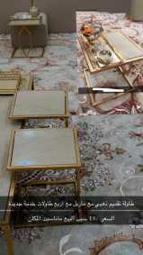 طاولة تقديم مع ٤طاولات خدمة جديدة