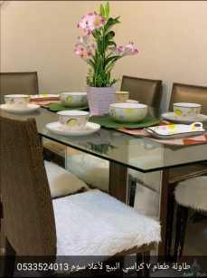 طاولة طعام ٧ كراسي يوجد دروج تحت الطاولة بالخرج