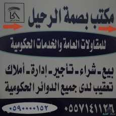 للبيع عماره دورين وملحق حي مشرف مخطط ٥٢٥