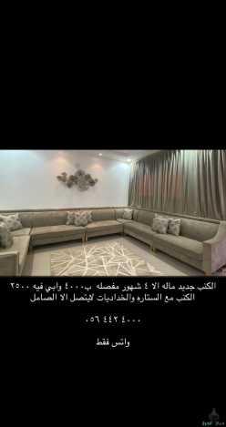 soso123456os11@gmail.com