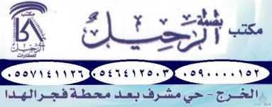 للايجار شقه دور تاني مدخل مشترك حي مشرف