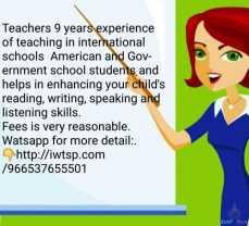 هل تبحث عن أفضل المعلمات للتدريس الخصوصي لأبنائك 0537655501