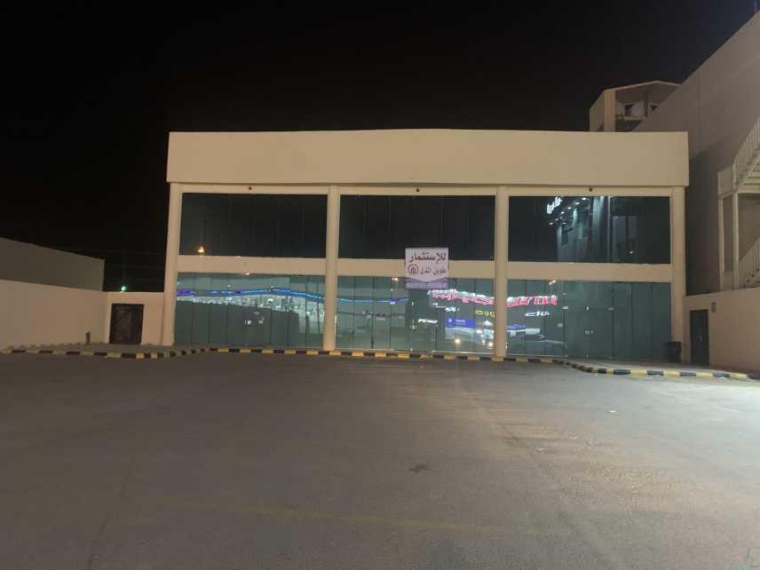 محلات تجاريه للايجار طويل المدى طريق الملك عبدالله بالخرج