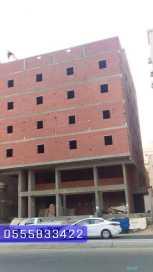 مقاول بناء بالدمام , شركة تسليم مفتاح 0555833422 , مقاول معماري الدمام ,  0555833422