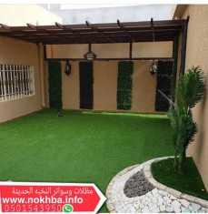 برجولات خشبية , تنسيق حدائق مكة , شركة تنسيق حدائق الرياض , 0501543950