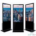 شاشات عرض تفاعلية