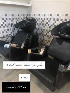 كراسي مشغل - ادوات صالون - كرسي بدكير