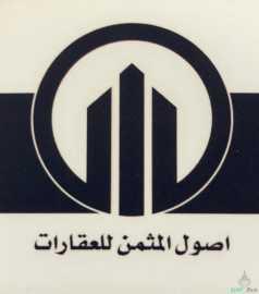 للبيع ارضين متجاورات بحي الياسمين بالخرج