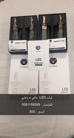 انوار LED