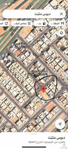 ارض للبيع حي الفيصلية مساحتها 400