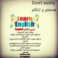 معلمة لغة انجليزية في الرياض تجي البيت