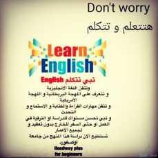 معلمة تاسيس انجليزية شرق الرياض 0537655501