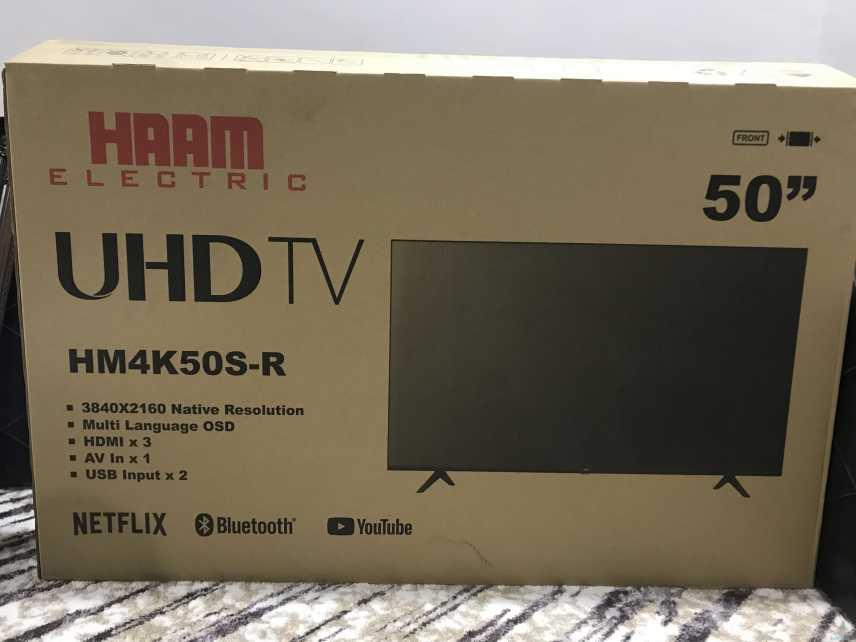 تلفزيون 50بوصه جديد