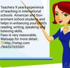 معلمة تاسيس شرق الرياض 0537655501
