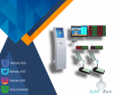 جهاز ارقام صفوف الانتظار وتنظيم العملاء queue system