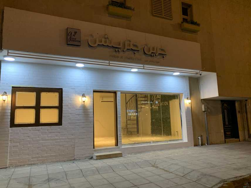 محل للتقبيل ينفع كوفي او مطعم