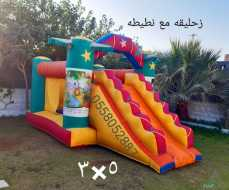 تآجير نطيطات،العاب هوائيه،زحاليق مائيه، ملاعب صابونيه الحمدانيه 0558052887
