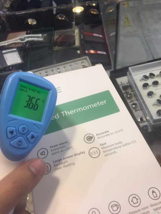 جهاز حرارة عرض خاص 80 ريال الكميه محدوده
