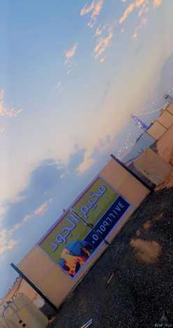 مخيم الجود للايجار اليومي الخرج خلف مستشفى النفسيه