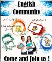 معلمة تاسيس مدرسة تأسيس 0537655501 مكة الرياض الدمام