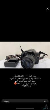 كاميرة كانون