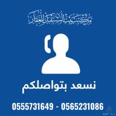 للإيجار شقة حي اليرموك 1009 - مدخل مشترك - جديدة