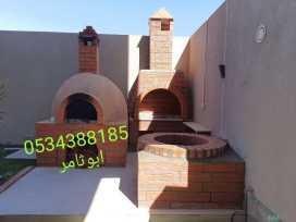 افران معجنات طوب حراري , بناء فرن الطوب الأحمر, افران, الشرقية, 0534388185