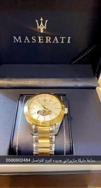 ساعة ميزراتي للبيع
