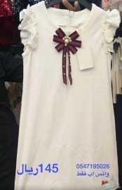 فستان ابيض قوتشي تقليد ماركه جديد