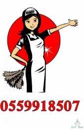يوجد عاملات للتنازل 0559918507