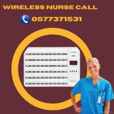 جهاز استدعاء الممرضات بالمستشفيات /عرض خاص