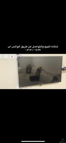 شاشة للبيع مقاس ٤٠