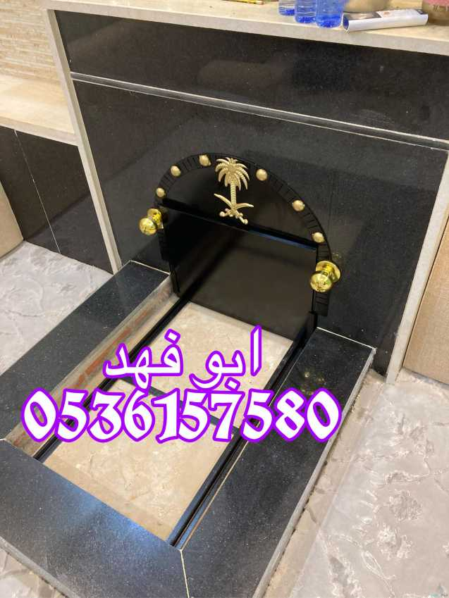 مناقل ملكيه سحاب مشب