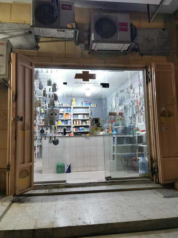 محل تجاري للتقبيل